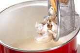 エビのスープの作り方1
