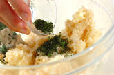 タラモサラダの作り方4