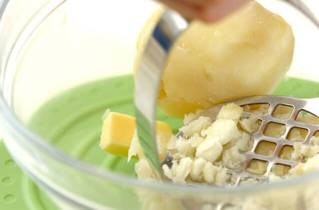 タラモサラダの作り方の手順3