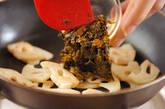 レンコンと高菜の炒め物の作り方2
