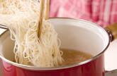 レモン風味ささ身汁麺の作り方2