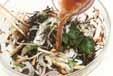 新玉ネギとひじきのサラダの作り方1