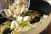 ユリネと鶏肉の炒め物の作り方10