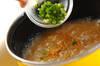 レンコンのすり流し汁の作り方の手順3