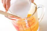 ユリネの卵とじの下準備4