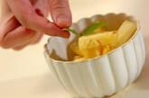 デザート・パイナップルの作り方2