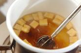 豆腐とワカメの赤だしの作り方1