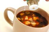 豆腐とワカメの赤だしの作り方5