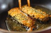イワシの香草パン粉焼きの作り方3