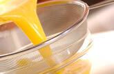 カボチャのプリンの作り方7