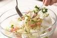 白菜とハムのサラダの作り方1