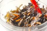 ゴボウのサラダの作り方6