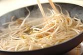 モヤシの塩辛炒めの作り方2