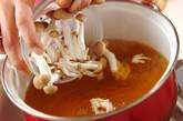 豆腐のお吸い物の作り方4