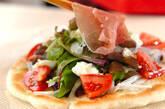 トマトと生ハムのサラダピザの作り方3