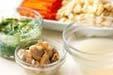 アサリの炊き込みご飯の下準備3
