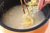 ホタテの炊き込みご飯の作り方の手順4