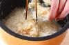 ホタテの炊き込みご飯の作り方の手順3