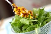 コーンとクルミのサラダの作り方2