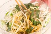モヤシのカレー風味和えの作り方5