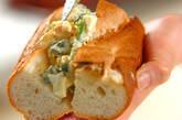 ホウレン草サラダのバゲットサンドの作り方4