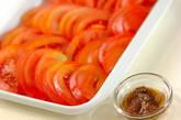 トマトとアンチョビのサラダの下準備1