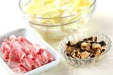 白菜と豚のレンジ和えの下準備1