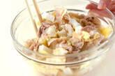 白菜と豚のレンジ和えの作り方6