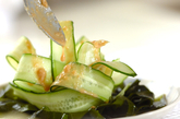 ひらひらキュウリのサラダの作り方1
