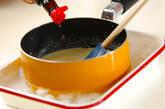 ミルクプリンの作り方3