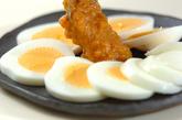 ゆで卵ピーナッツみそのせの作り方2