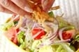 パリパリグリーンサラダの作り方2