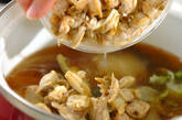 白菜とアサリのサッと煮の作り方3