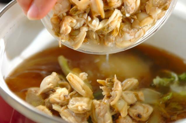白菜とアサリのサッと煮の作り方の手順3