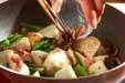 京芋のアンチョビ炒めの作り方2