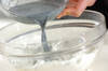 黒ゴマのクイックブレッドの作り方の手順2