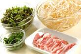 豚しゃぶの生春巻き梅肉ソースの下準備1