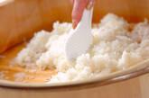 ポークランチョンミート寿司の作り方7