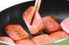 ポークランチョンミート寿司の作り方の手順8