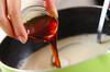メープルプリンの作り方の手順2