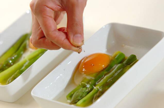 アスパラとベーコンの卵焼きの作り方の手順5