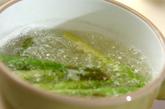 アスパラとベーコンの卵焼きの下準備1