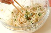 モヤシの明太マヨ和えの作り方2