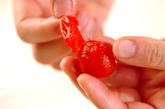 冷やしプチトマトの下準備1
