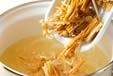 ブラウンエノキのみそ汁の作り方1