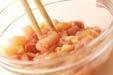 冬瓜のスープ煮の下準備2