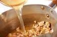 冬瓜のスープ煮の作り方2