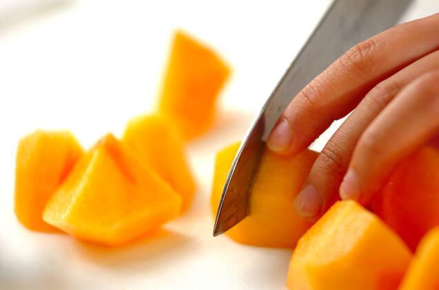 柿と生ハムのサラダの作り方の手順2