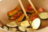 夏野菜deトマトつけパスタ☆の作り方6