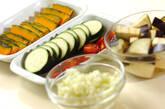 夏野菜deトマトつけパスタ☆の下準備3